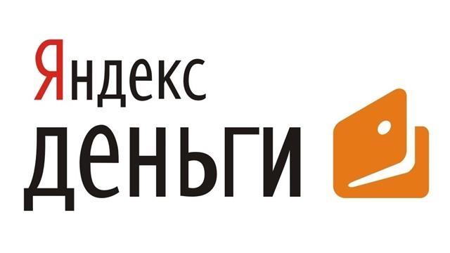 Yandex Twym ile Twitter Üzerinden Para Transferi Yapılabilecek