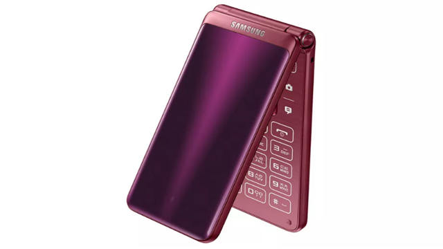 Samsung'dan Tuşlu Telefon: Folder Flip 2