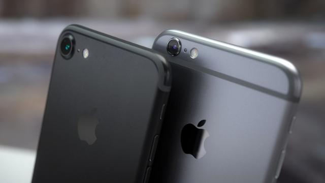 iPhone 7'nin Tanıtılacağı Apple Etkinliğinin Tarihi Resmileşti