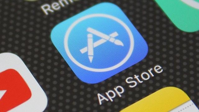 App Store'da 'Files' Adında Bir Dosya Yönetim Uygulaması Göründü