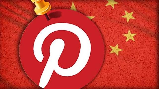 Çin Bir Sosyal Medya Sitesini Daha Yasakladı