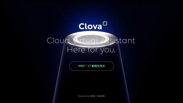 LINE Kendi Sanal Asistanı Clova'yı Duyurdu