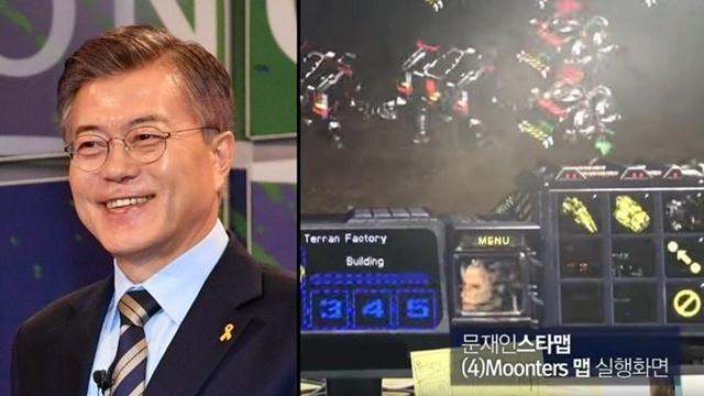 Güney Koreli Başkan Adayından StarCraft Kampanyası
