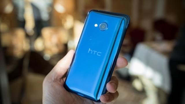 HTC U 11'in Özellikleri Ortaya Çıktı