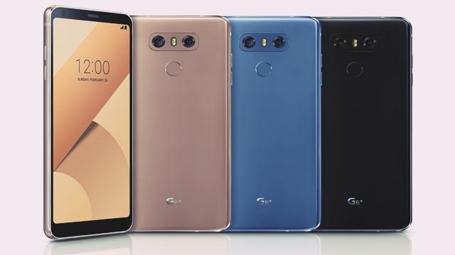 LG G6+ Resmi Olarak Duyuruldu