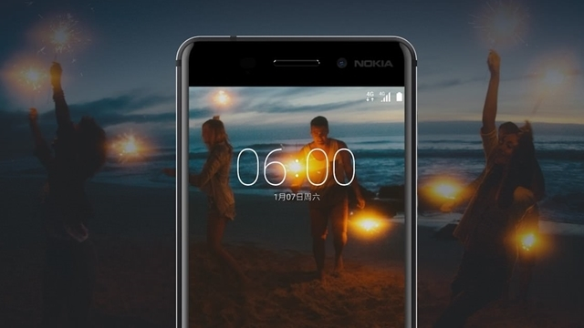Nokia 6'ya Android 7.1.1 Güncellemesi Geliyor