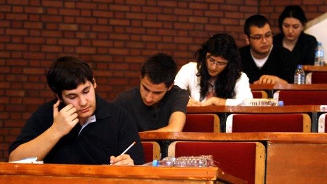 DGS Sınavı Giriş Yeri Sorgulama Ve Sınav Giriş Belgesi Çıkartma