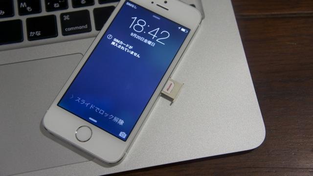 iPhone 5SE, Apple'ın A9 İşlemcisiyle Birlikte Çalışacak