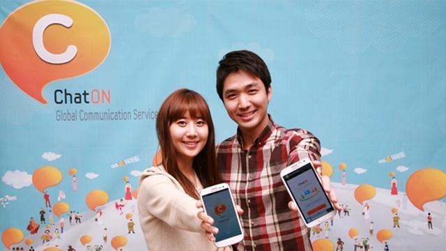 Samsung Sohbet Uygulaması ChatON'un Fişini Çekecek!