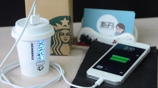 Starbucks Artık Kablosuz Şarj İmkanı Sağlayacak