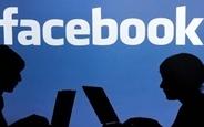 Facebook 1 Milyar Kullanıcı Barajını Aştı!