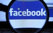 Facebook Güvenliğiniz Adına Yazışmalarınızı İzleyebiliyor