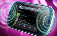 Samsung'un Yeni Akıllı Müzik Telefonu: Galaxy Music