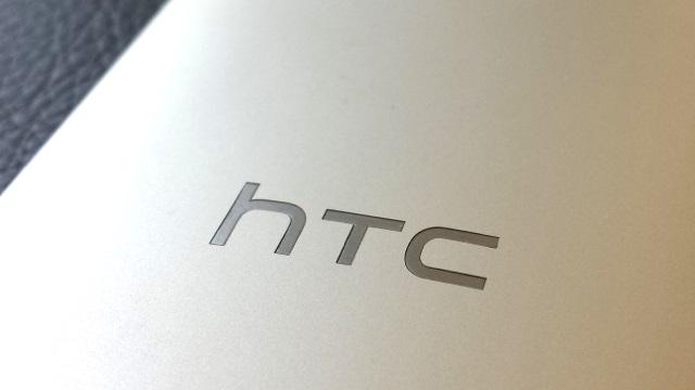 Daha Büyük Ekranlı HTC One Yolda