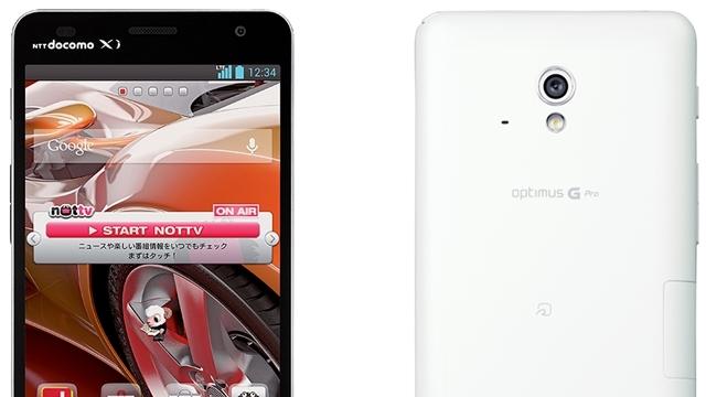 LG Optimus G Pro Akıllı Telefon Tanıtıldı