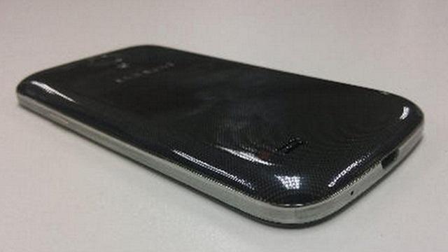 Samsung Galaxy S4 Mini'nin Özellikleri Ortaya Çıktı