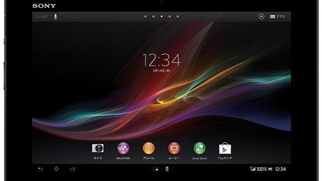 Sony Xperia Z Tablet Duyuruldu