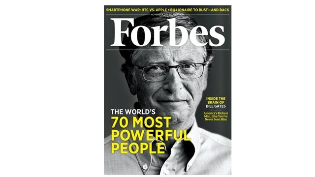 Bill Gates, Dünyanın En Güçlü Dördüncü İnsanı