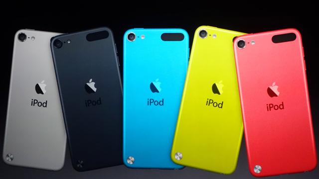 iPod Touch Yüzüne Patladı