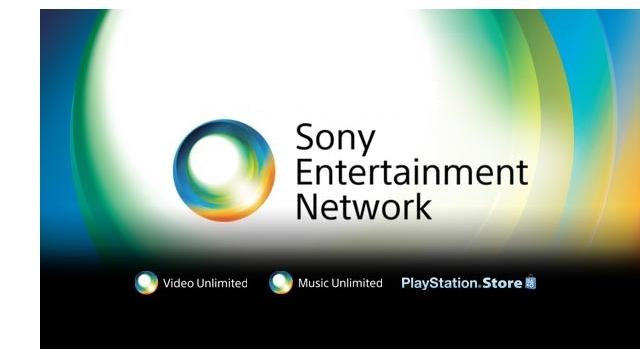 Sony Eğlence Ağı Mağazasını Test Etmeye Başladı