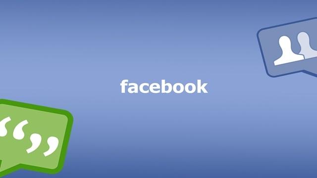 Facebook Kendini Yok Eden Gönderiler Özelliğini Test Ediyor