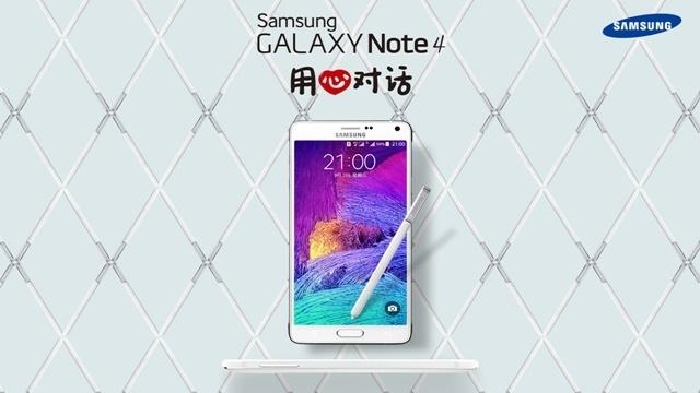 Samsung Galaxy Note 4 Duos Göründü