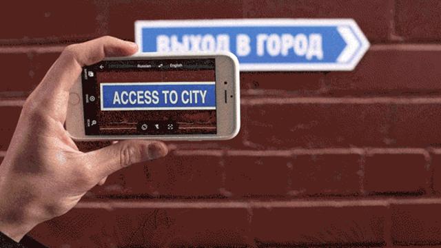 Google Translate Görsel ve Gerçek Zamanlı Tercüme Özelliğine Kavuştu