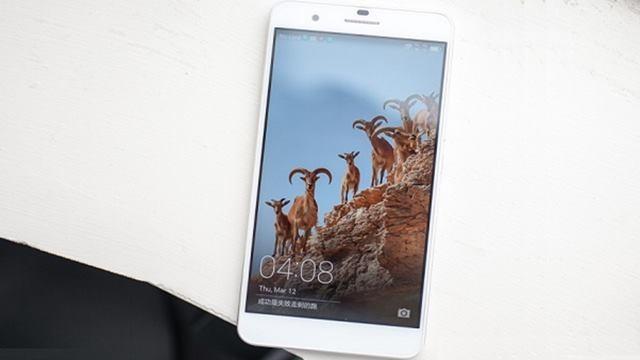Huawei Honor 6+ İngiltere'de Satışa Sunuldu