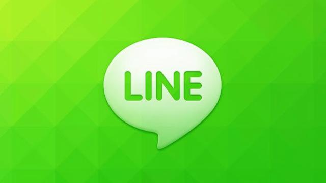 Line Kullanıcılarını Sevindirecek Yeni Güvenlik Ayarları