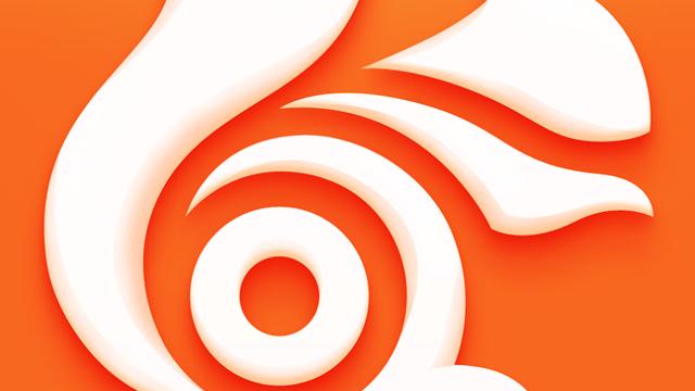 UC Browser Artık Türkçe!
