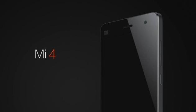 Xiaomi Mi 4 Resmi Olarak Açıklandı