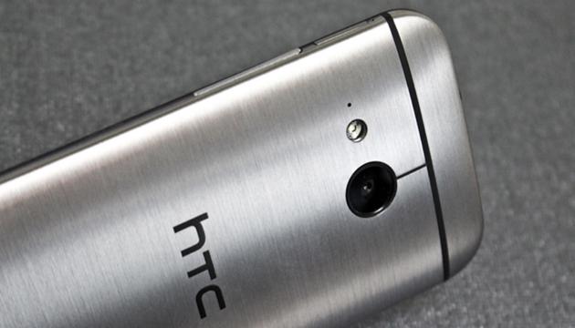 HTC One Remix, Bu Aralar Söylenti Yağmuruna Tutuldu