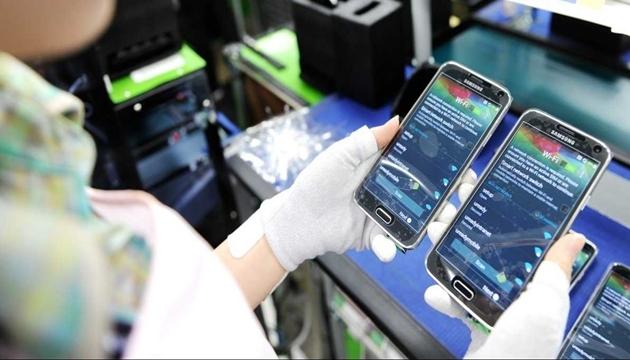 Brezilya'daki Samsung Fabrikası Soyuldu