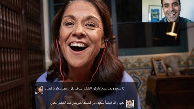 Skype Translator Arapça Çeviri Yapmaya Hazırlanıyor