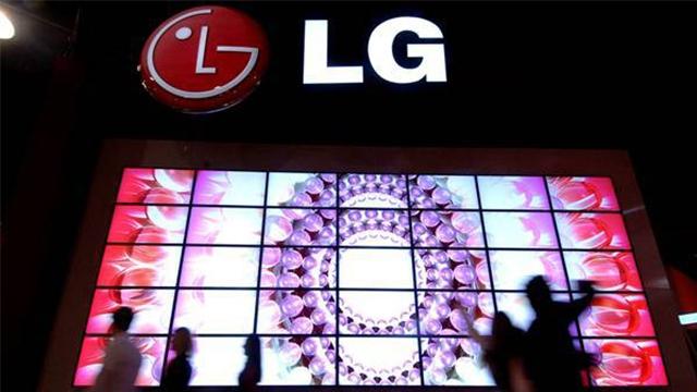LG, OLED Ekran Üretimi için 7 Milyar Dolar Yatırım Yapacak!