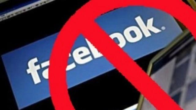 Facebook Rusya'da Engellenebilir