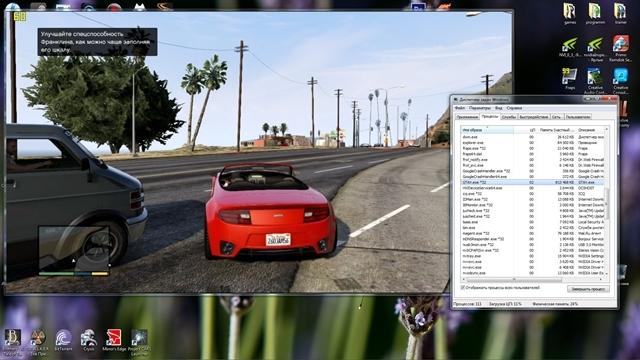 GTA 5 PC Versiyonu Ekran Görüntüleri ve Çıkış Tarihi Sızdı!