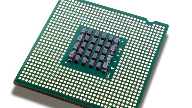 Intel Gizlice Oyun Konsolu Geliştiriyor Olabilir