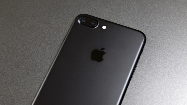 iPhone Arama Kaydınız İzinsiz Apple'a Gönderiliyor!