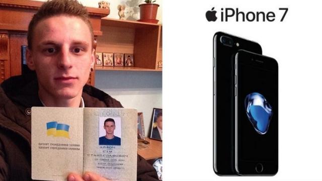 iPhone Kazanmak İçin Adını iPhone 7 Olarak Değiştirdi