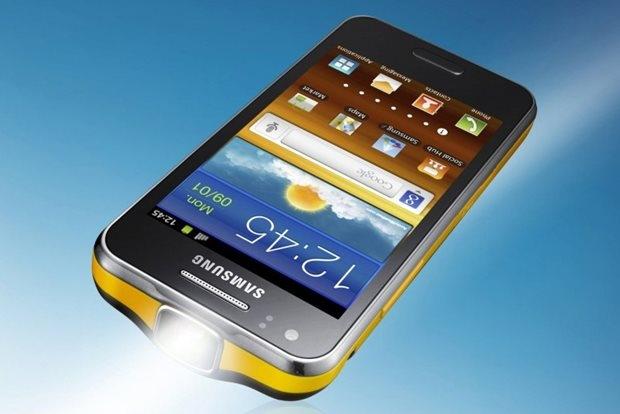 Samsung Galaxy Beam İle Tanışmış Mıydınız?