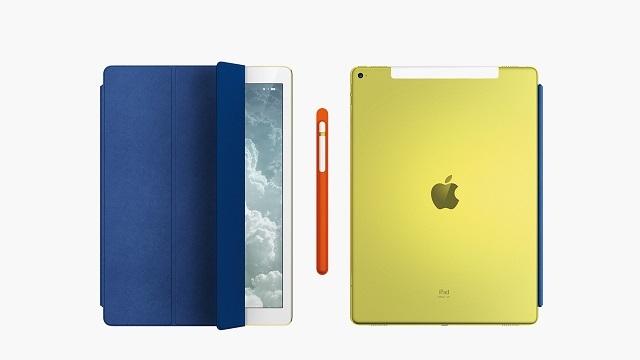 18,000 Dolarlık iPad Pro Modeli Satışta