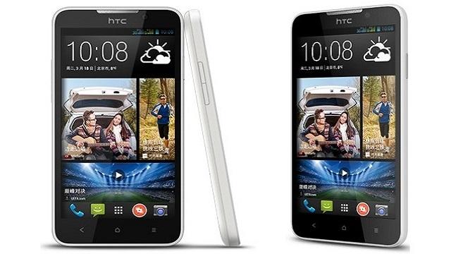 HTC'den Yeni Bütçe Dostu Akıllı Telefon: Desire 316
