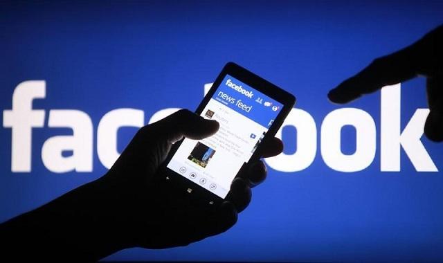 Facebook, İkinci Çeyrek Mali Sonuçlarını Açıkladı