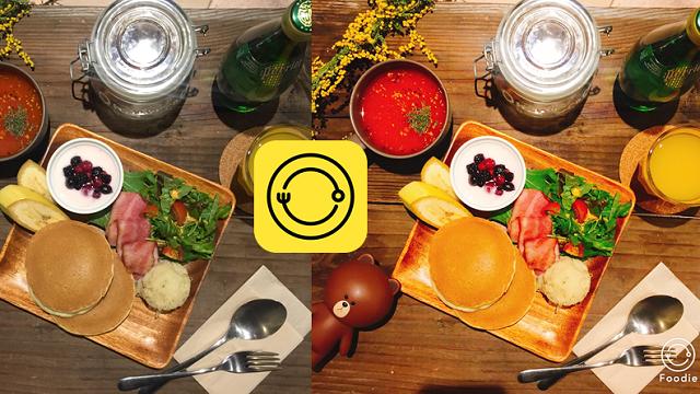 LINE Foodie: Yemek Fotoğrafı Paylaşanlara Özel Mobil Uygulama