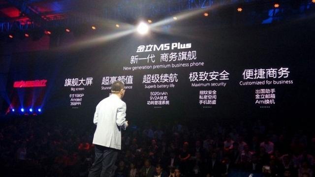 Gionee M5 Enjoy ve M5 Plus Tanıtıldı