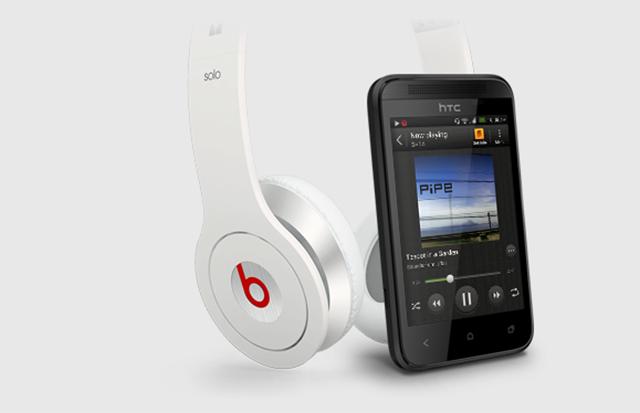HTC, Giriş Seviyesi HTC Desire 200'ü Resmen Duyurdu