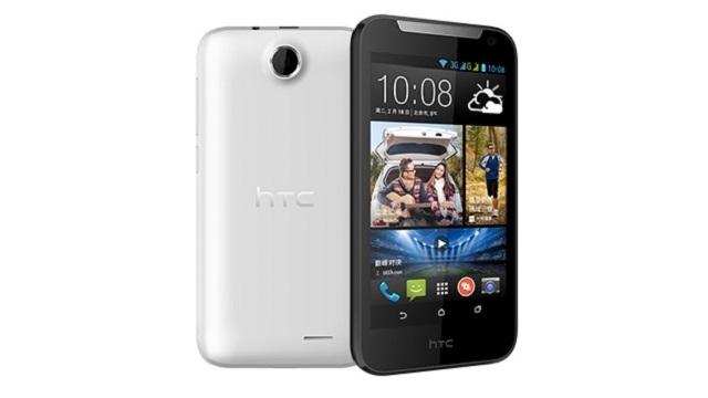 Çift SIM Kart Destekli HTC Desire 310 Resmiyet Kazandı