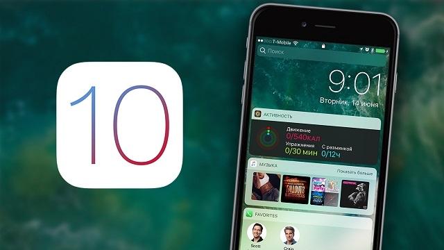 iOS 10.1.1 Güncellemesi Tüm iPhone ve iPad Modelleri İçin Yayınlandı