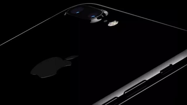 iPhone 7 Plus Özellikleri, Fiyatı ve Çıkış Tarihi